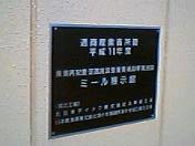 060219_1025001_001.jpg