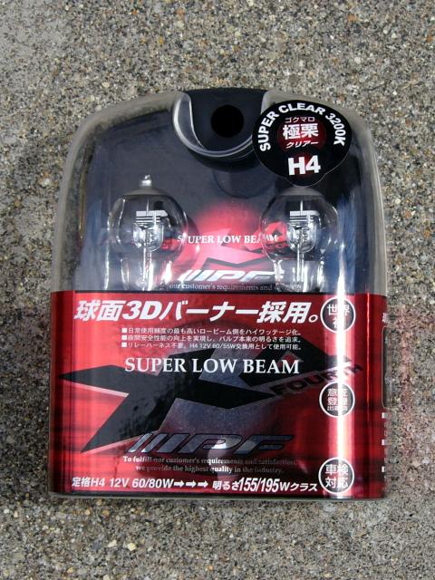 2008/08/10 IPF スーパーロービームX4極栗(4X41)