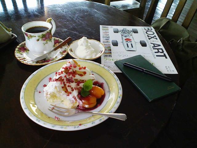 2008/09/14 矢不来「ウエストコースト」シフォンケーキとウインナーコーヒー