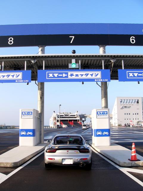2008/10/11 函館フェリーターミナル 高速船専用ゲート