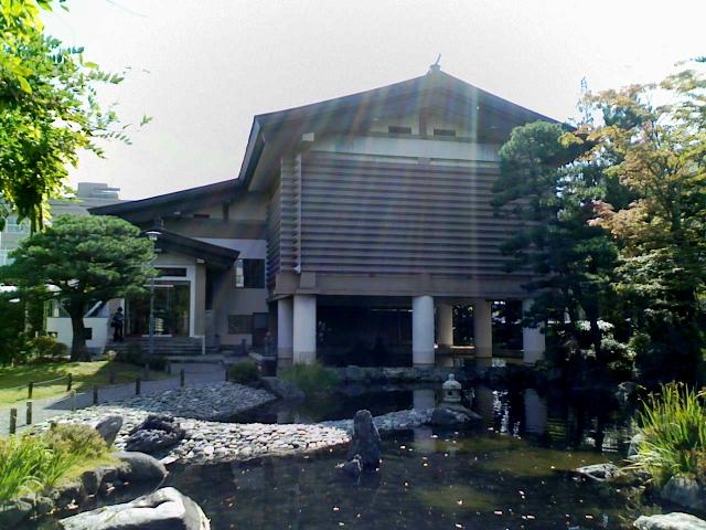 2008/10/13 棟方志功記念館