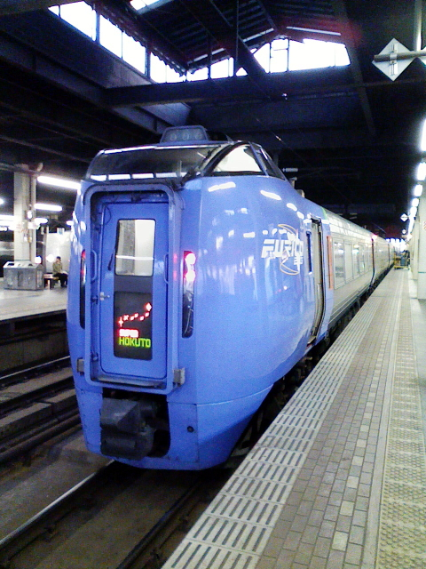 2008/11/04 スーパー北斗16号 函館行き 札幌駅にて