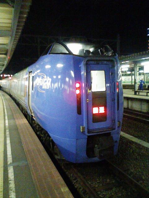2008/11/04 スーパー北斗16号 函館駅到着