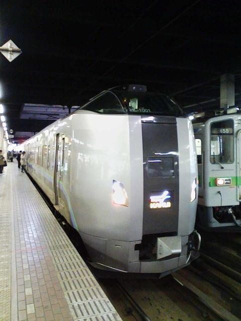 2008/11/04 スーパーカムイ33号 旭川行き