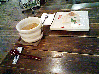 2008/11/24 ハルジョオン・ヒメジオン ラズベリーレアチーズケーキと柚子茶