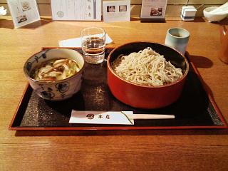 2008/12/31 丸南本店 鶏せいろ