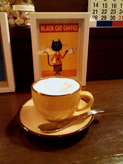 2009/01/22 daiana's cafe ウインナーコーヒー