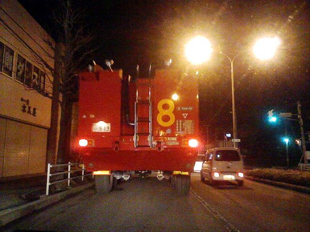 2009/03/05 化学消防車