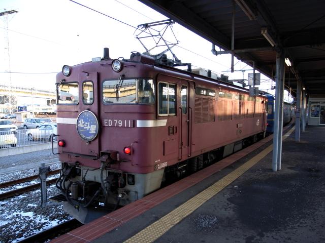 2009/03/08 北斗星 ED7911 函館駅