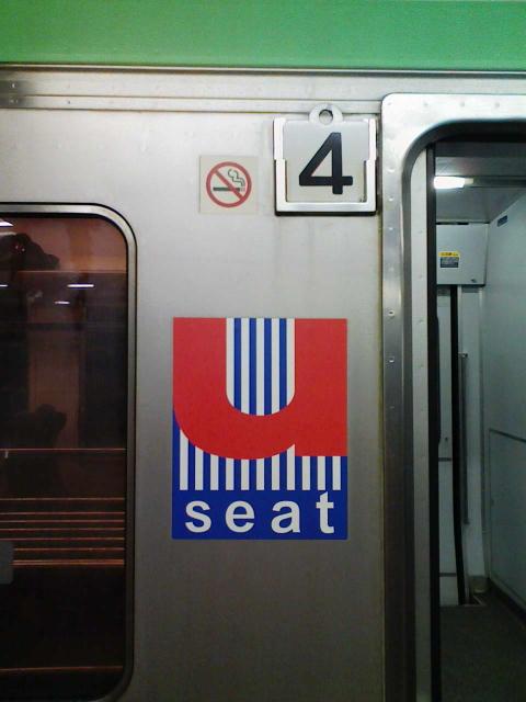 2009/03/08 快速エアポート Uシート (札幌駅にて)