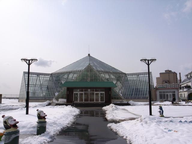 2009/02/22 函館市営熱帯植物園 正面