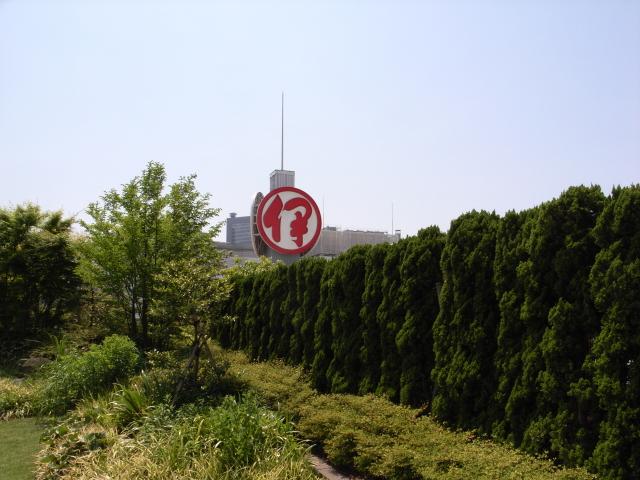 2009/05/10 伊勢丹新宿店屋上
