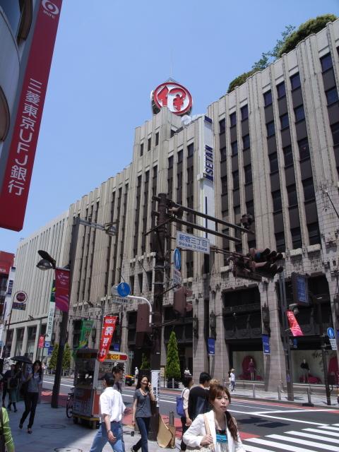 2009/05/10 伊勢丹新宿店 外観