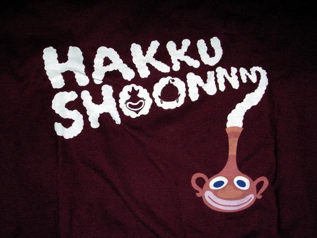 2009/05/23 ハクション大魔王 Tシャツ