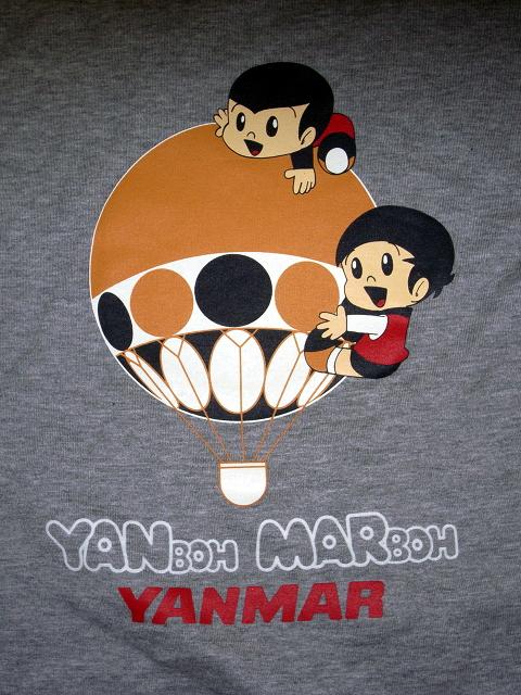 2009/05/23 ヤンボー・マーボー Tシャツ