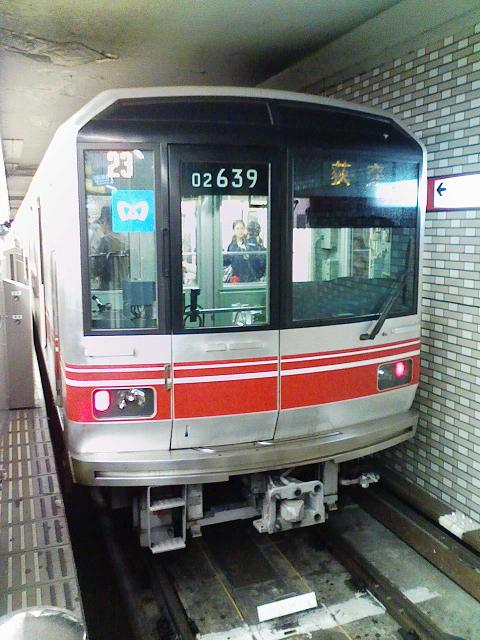 2009/06/21 東京メトロ丸ノ内線池袋駅にて 02系車両