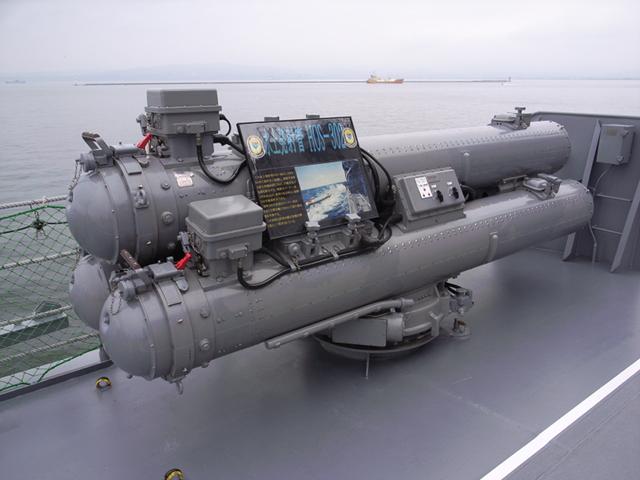 2009/08/02 DDG-174きりしま 単魚雷発射管