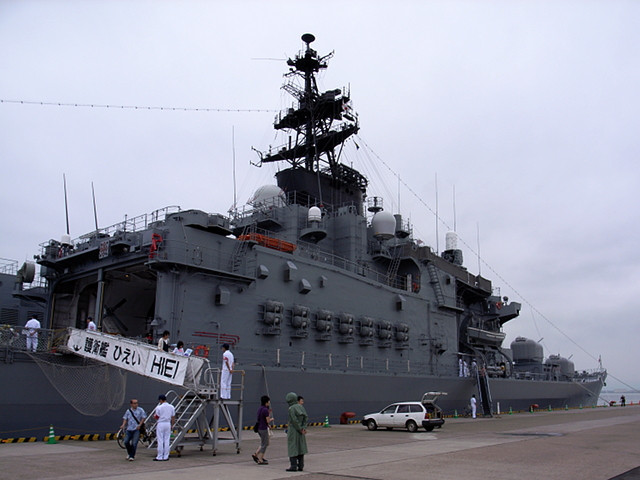 2009/08/02 DDH-142ひえい 右舷中央構造物