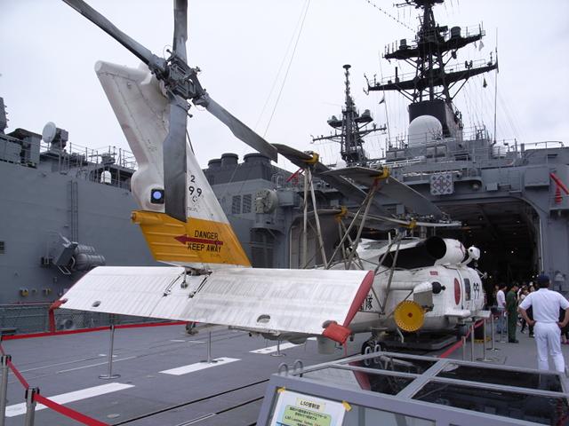 2009/08/02 SH-60Jを「ひえい」艦尾から望む