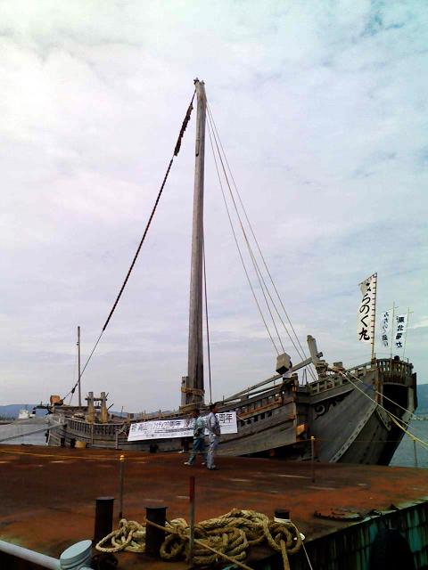 2009/08/12 復元北前船「みちのく丸」