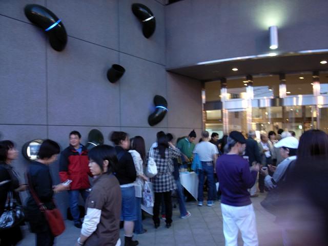 2009/09/12「秋バル」フレッシュチーズ振る舞いサービス
