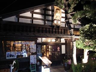 2009/09/12「秋バル」菊泉 外観