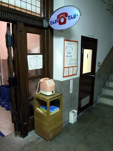 2009/09/11「秋バル」函館市公民館ロビーにて