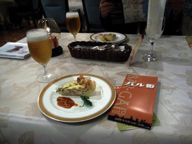 2009/09/12「秋バル」五島軒本店レストラン雪河亭 キッシュロレーヌ