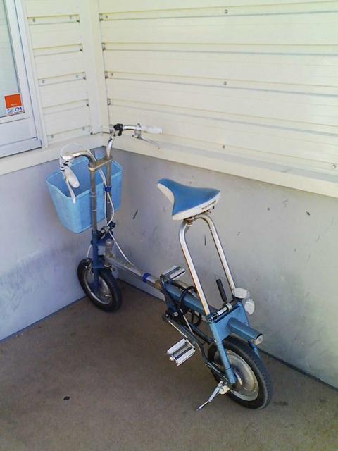 2009/09/30 折り畳み自転車