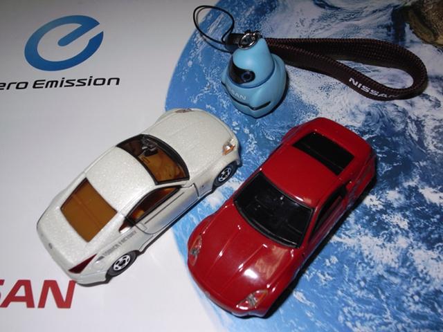 2009/11/07 日産グローバル本社ギャラリー お土産