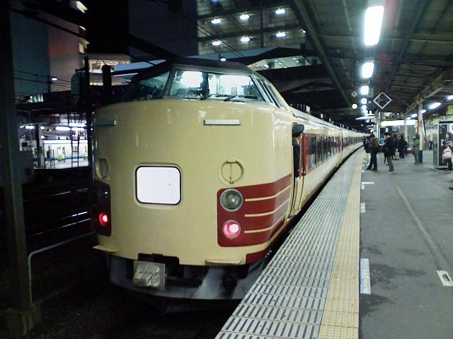 183系特急型電車