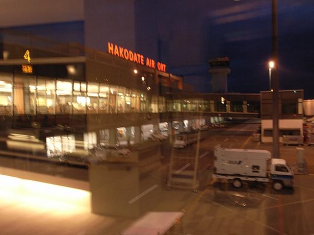 2009/11/30 函館空港にて