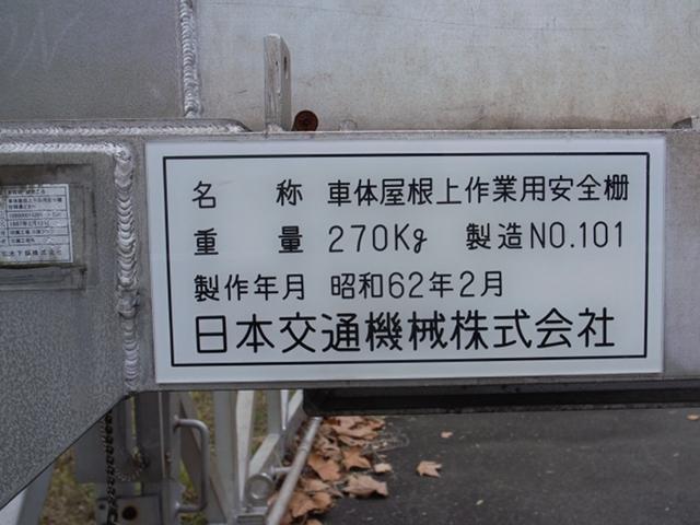 2009/12/05 東京メトロ 車体屋根上作業用安全柵 銘板