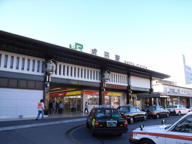 2009/12/20 成田駅 本屋正面