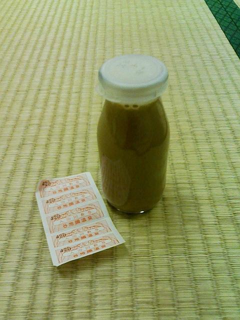 2009/12/31 谷地頭温泉回数券とコーヒー牛乳