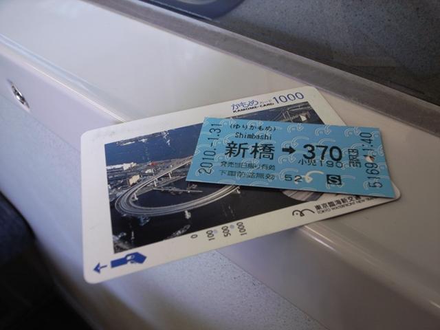2010/01/31 かもめカード
