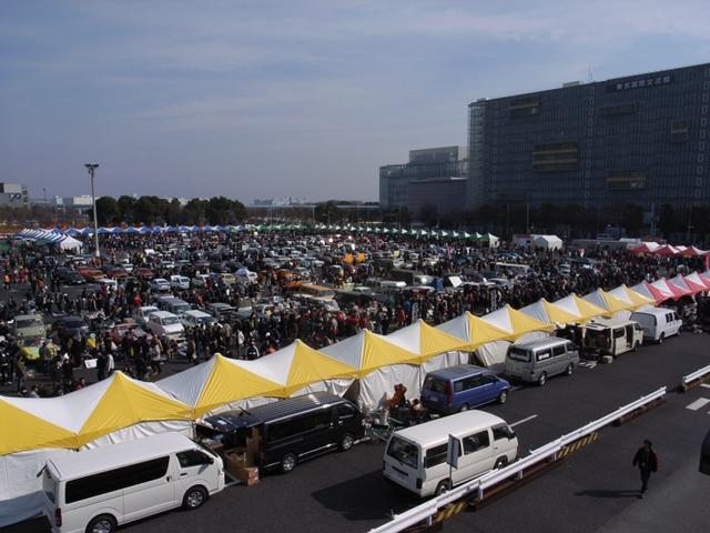 2010/01/31 JCCAニューイヤーミーティング2010 会場(2)