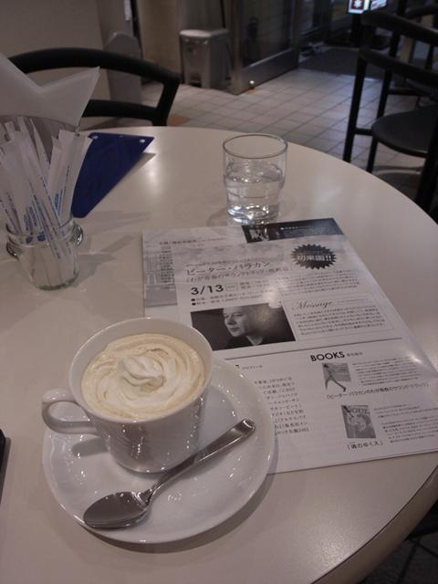 2010/03/13 函館市芸術ホール「ピュア」ウインナーコーヒー
