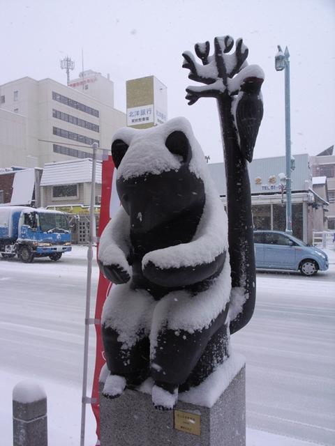 2010/03/27 行啓通「ぢっと手を見る」