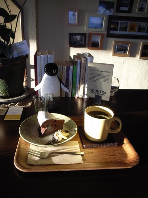 2010/05/09 SOUNTRA コーヒーとガトーショコラ