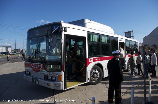 2010/10/16 港町埠頭 臨時バス