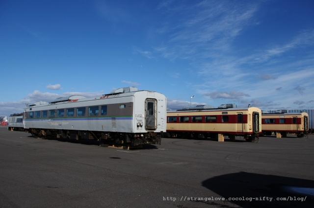 2010/11/23 (手前から) キハ182-4 キハ183-1 キハ183-2