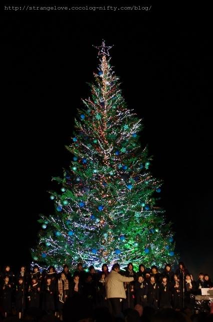 2010/12/18 はこだてクリスマスファンタジー 点灯式 コンサート(1)