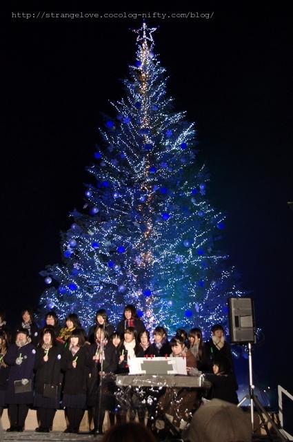 2010/12/18 はこだてクリスマスファンタジー 点灯式 コンサート(2)