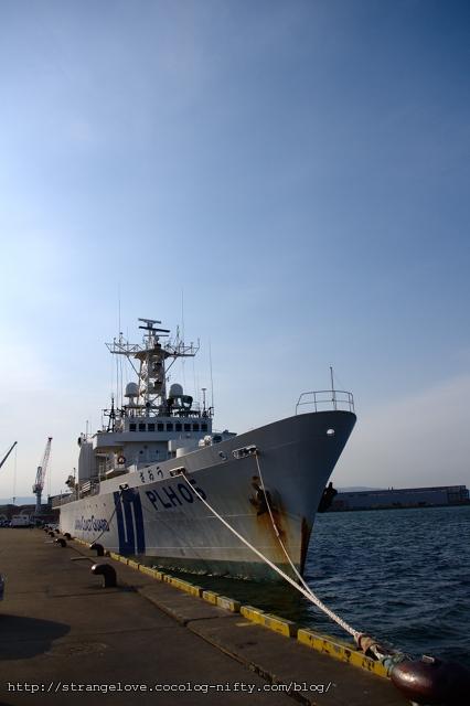 2011/05/06 PLH-05「ざおう」船首