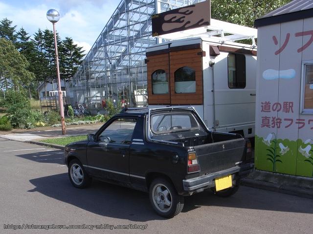 2011/08/27 スズキ マイティーボーイ 真狩フラワーセンターにて(1)
