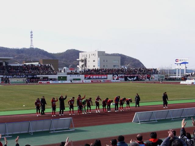 2008/03/23 札幌対川崎@室蘭 試合終了後