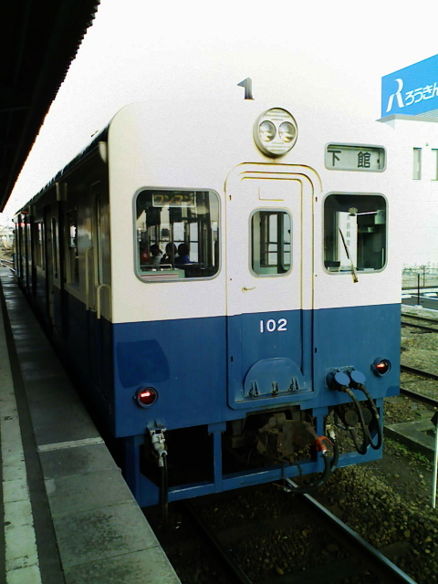 080211 関東鉄道 キハ102(水海道駅にて)