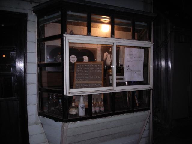 2008/06/13 杉並町「レイラ」