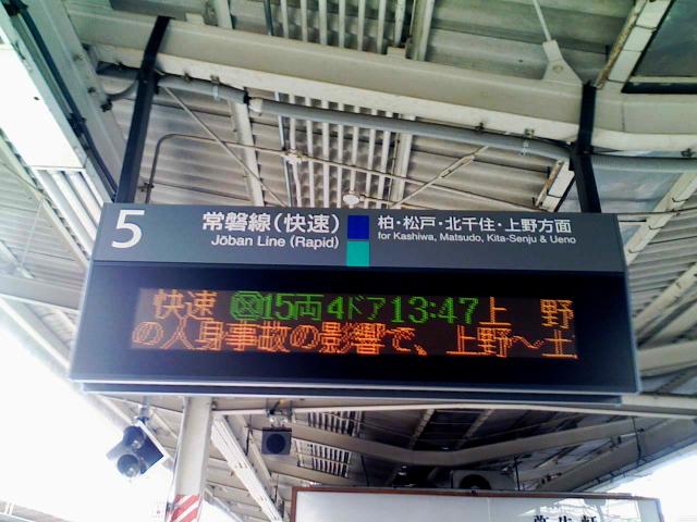 080210 JR我孫子駅 構内(2)